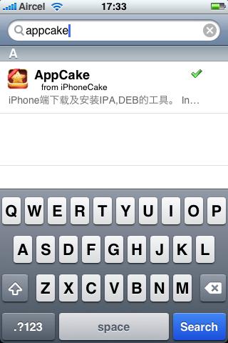 appcake2.png